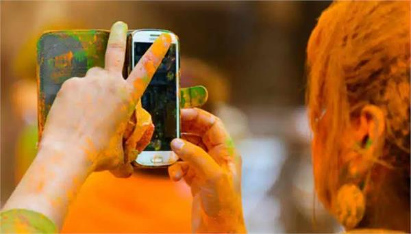 holi 2020 how to protect mobile from water