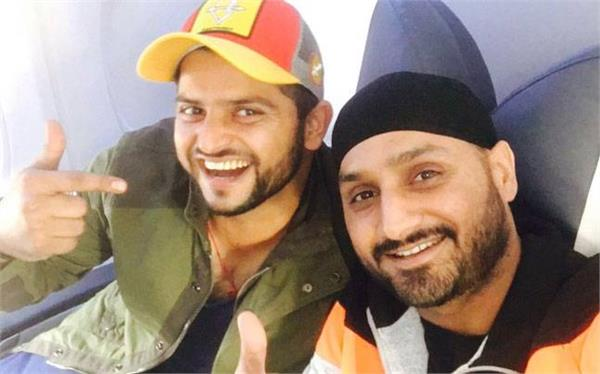 harbhajan congratulated to suresh raina for becoming a father