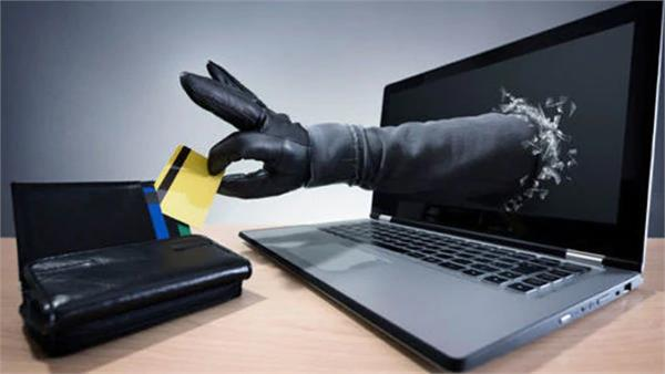 debit or credit card is hacked