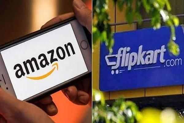 flipkart discontinues services due to lockdown