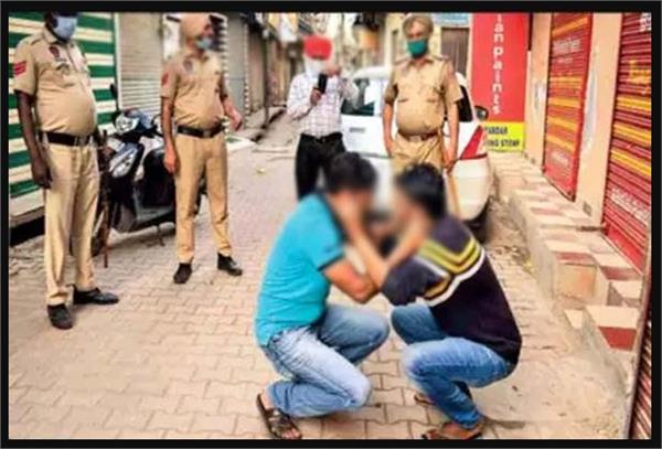 curfew vs punjab police behavior