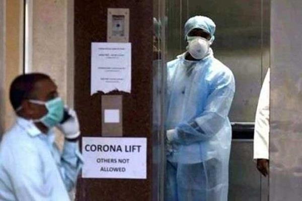 congress built a central control room for corona
