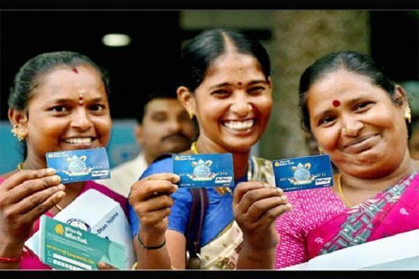 government to get rs 1 000 in 2 installments in women  s accounts