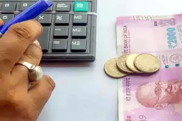 banks bank emi payment