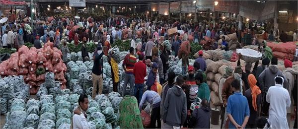 new sabaji market  retailer