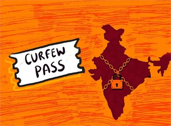 government should issue curfew pass