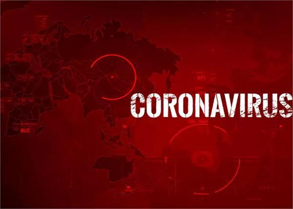 corona virus  2 people  report positive