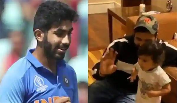 rohit sharma s daughter copied the bumrah bowling action