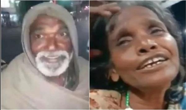 after ranu mondal beggar from patna sunny baba