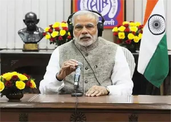 prime minister narendra modi may 31 mann ki baat