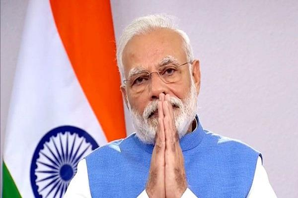 pm will address the country again at 9 am today
