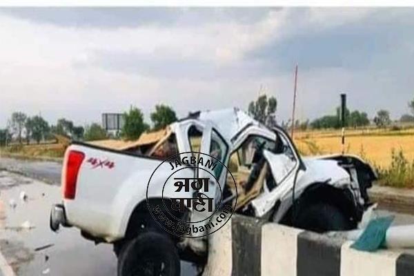 khalsa aid volunteer died in accident