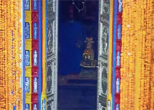 kedarnath temple door open narendra modi worship