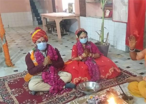 lockdown marriage in jodhpur