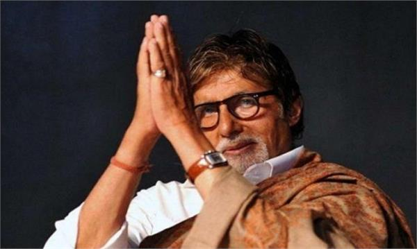 amitabh bachchan expressed his worry over losing his vision