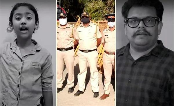 main bhi police campaign video is viral amid lockdown