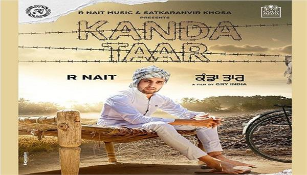 kanda taar official video r nait