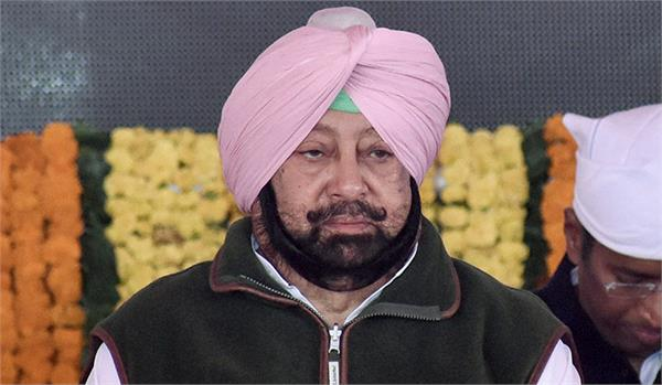 bhai nirmal singh khalsa  funeral  captain amarinder singh