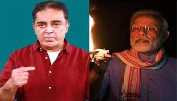kamal haasan written an open letter to prime minister narendra modi