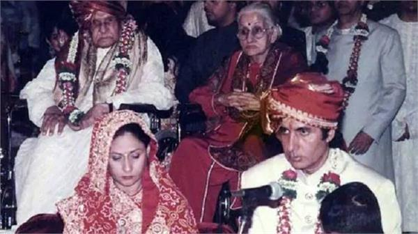jaya bachchan birthday special both get married to go london