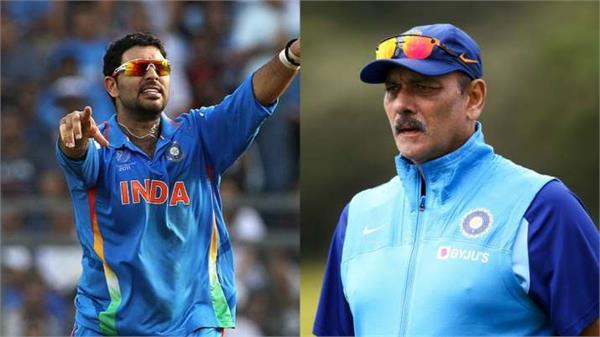 coach shastri congratulates 2011 world cup squad  yuvraj trolls