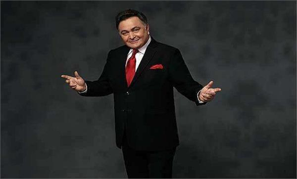 this is the tribute to rishi kapoor a punjabi artist in mourning