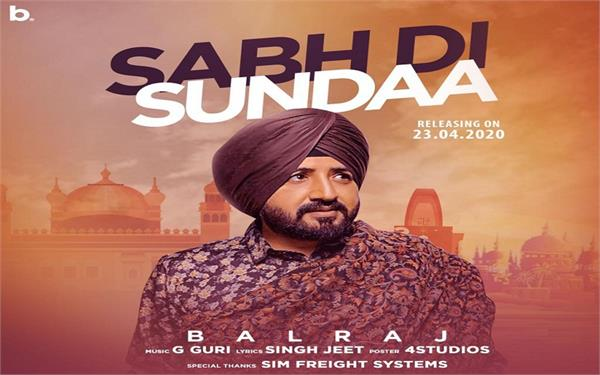 balraj new song sabh di sundaa official video