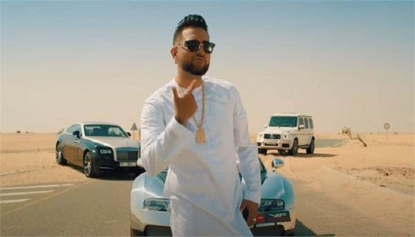 karan aujla latest punjabi song sheikh on trending