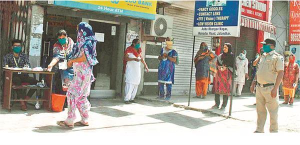 jalandhar curfew banks open
