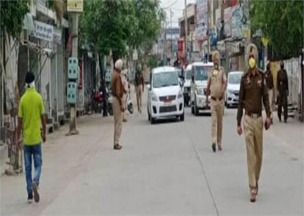 police  curfew  corona virus  mansa