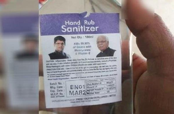 photo of cm deputy cm printed on sanitizer congress targeted