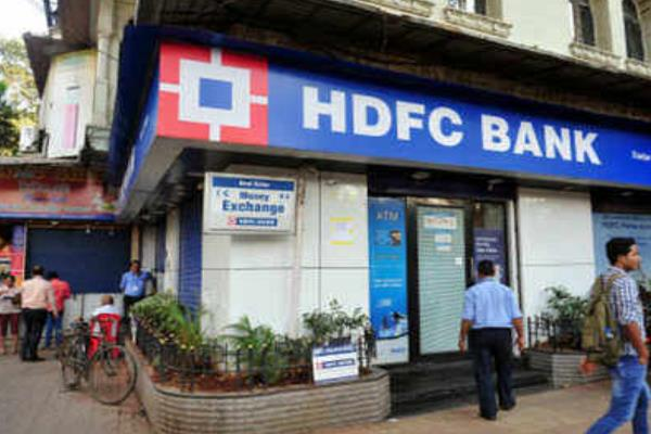 good news for hdfc customers reduced interest rates