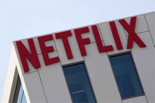netflix donates rs 7 5 crore to help indian daily wage workers