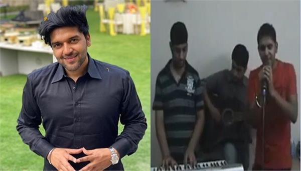 guru randhawa share his old singing video