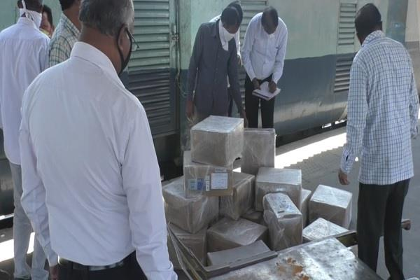 parcel train reached at ludhiana