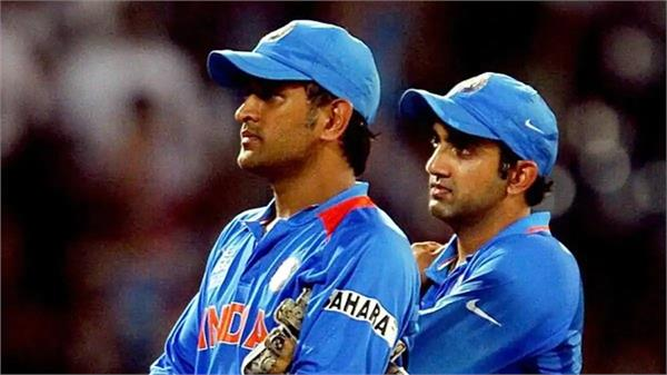 gambhir give big statement on world cup 2011 victory against dhoni