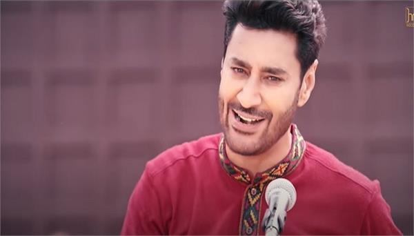 harbhajan mann official video song dil todheya