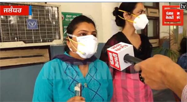 coronavirus jalandhar curfew civil hospital
