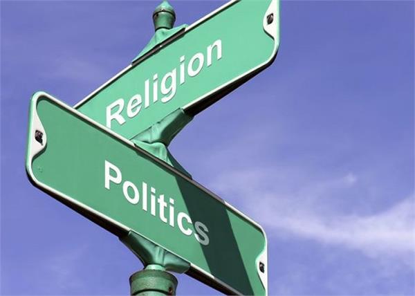 religion  politics  balkar singh