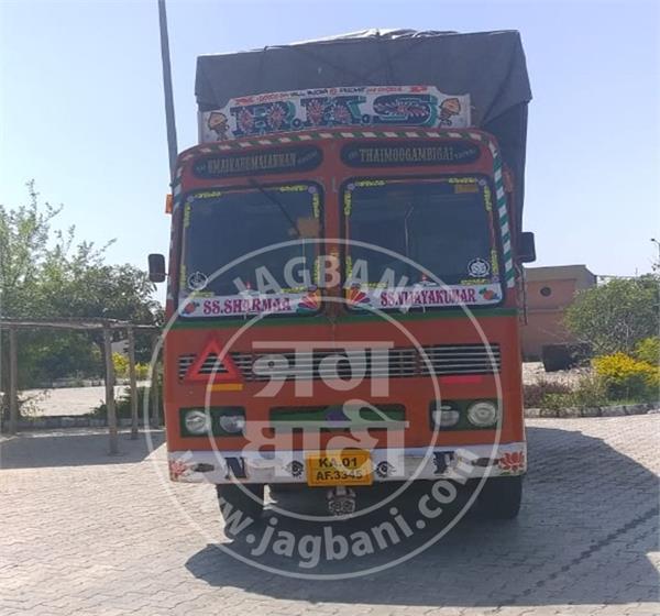 curfew  tarntaran  truck
