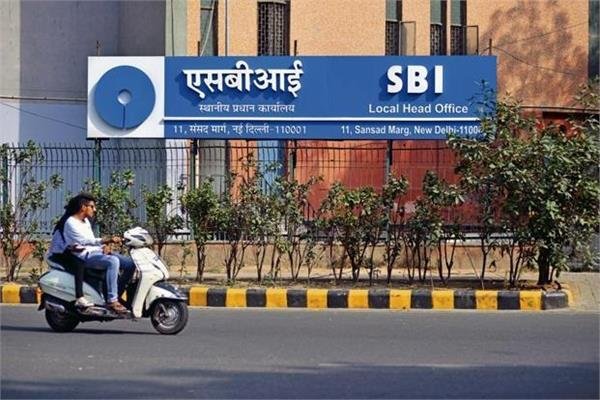 sbi reduces savings account interest rate