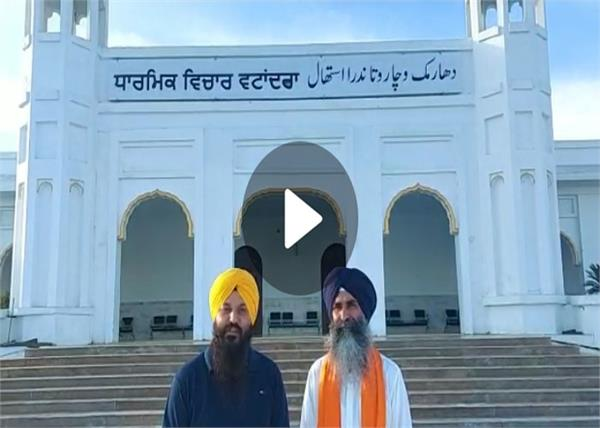 domes of gurdwara sri darbar sahib re installed within 12 hours