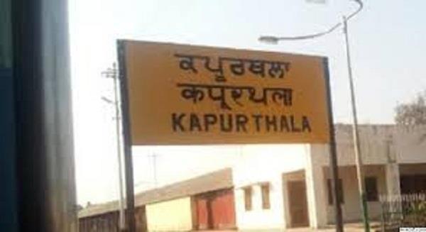 kapurthala  thermal screening