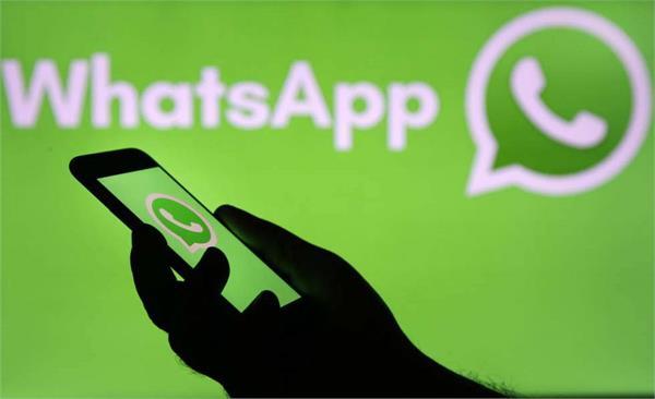 the commodities through whatsapp