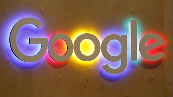 google will help local governments