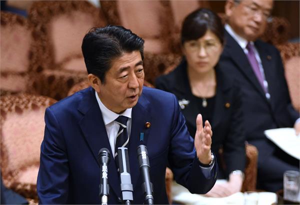 corona virus  emergency proposal in japan