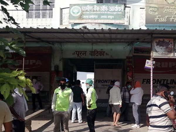 bank robbery worth rs 21 lakh in lockdown