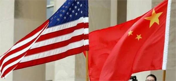 china accuses us of pushing bilateral ties to brink of  new cold war