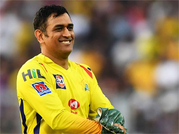 chennai super kings released dhoni s video