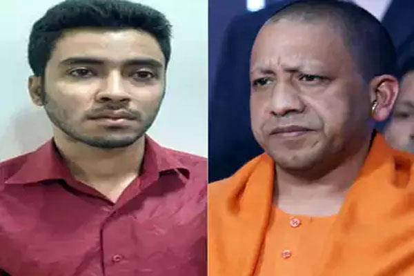 police received threat after arrest in cm yogi threat case